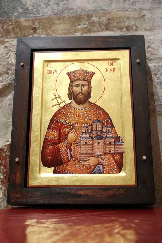 Манастир Раваница - икона Св. кнеза Лазара